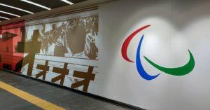 パラリンピック.開会式.ブルーインパルス
